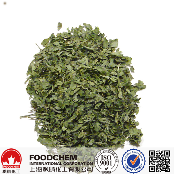 Bulk Organic Parsley Leaf Flakes Dried