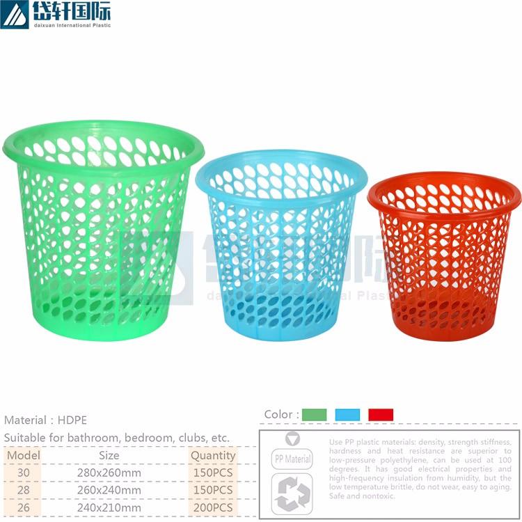 Wire Waste Basket plastic rubbish bin wire mesh waste basket - buy rubbish bin