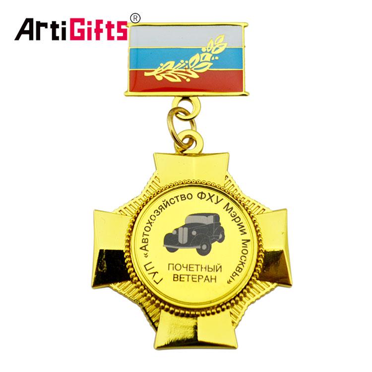Blanc Fait sur commande de Guerre Médaille Militaire À Vendre Pas de Commande Minimum