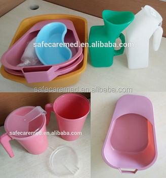 Medical Sitz Baths/bedpan/kidney Basin/bebside Carafe Urine ...