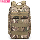 Outdoor multi-functional army bagpack military desert digital 3 day molle backpack 45L cp camouflage backpack