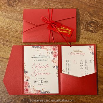 Popular wedding invitation card luxury printed with bride and popular wedding invitation card luxury printed with bride and grooms name and wedding date stopboris Image collections