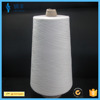 JF-397 100% Polyester close virgin yarn Ne 47/1 50/1 raw white- High Quality form China for india market