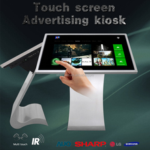kiosk vendors touch screen wall mounted kiosk retail and wholesale