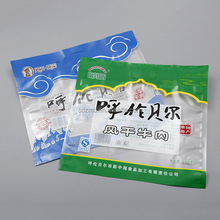 New design plastic custom food bags with header great price