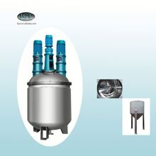 stainless steel condensation reactor