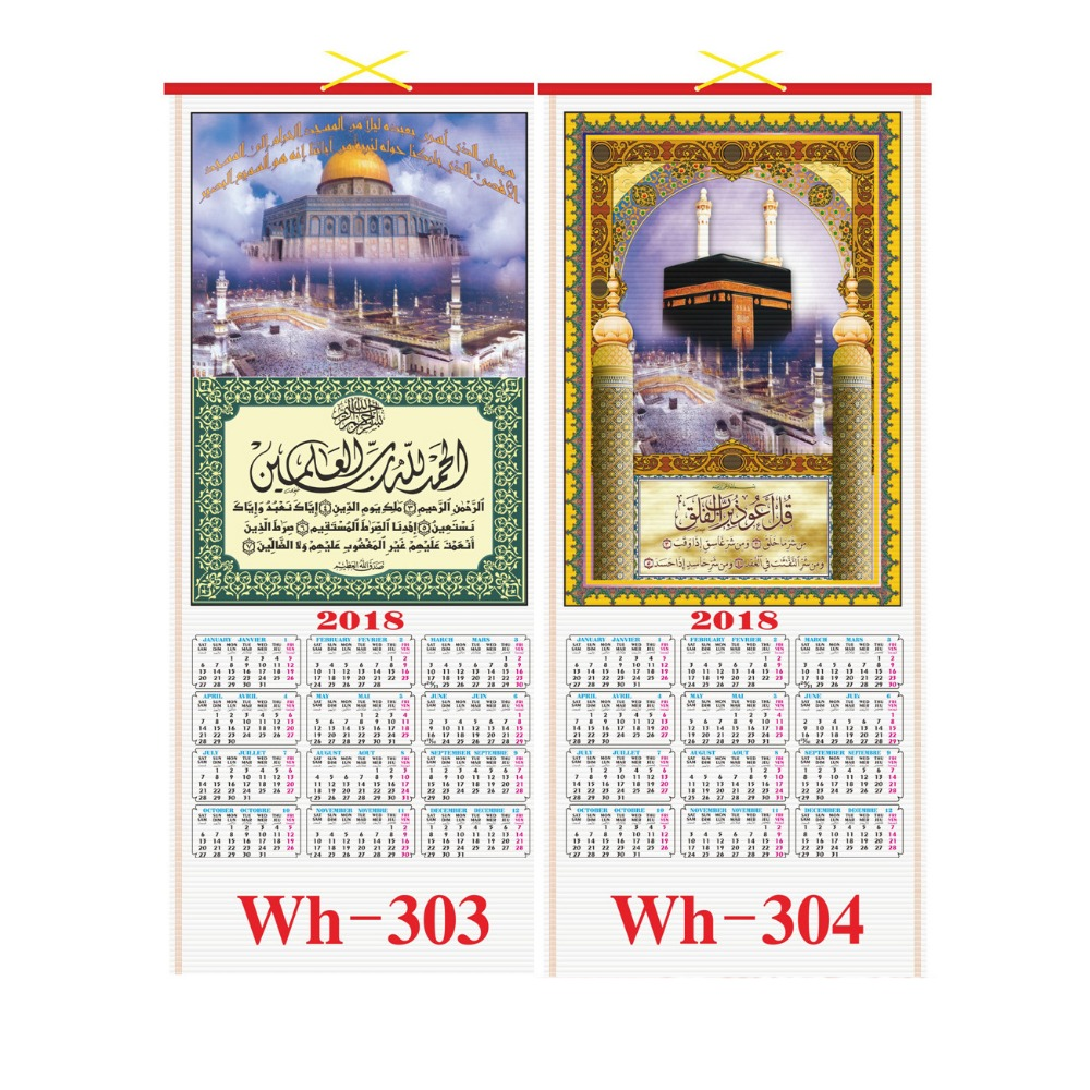 islamic calendar islamic calendar suppliers and manufacturers at alibabacom