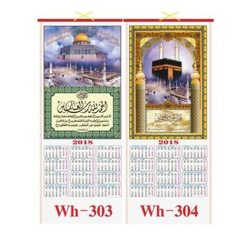 Il Calendario Islamico.Regali Promozioni Islamico Calendario 2018 Buy Islamico Calendario Calendario Islamico 2018 Regali Islamici Product On Alibaba Com