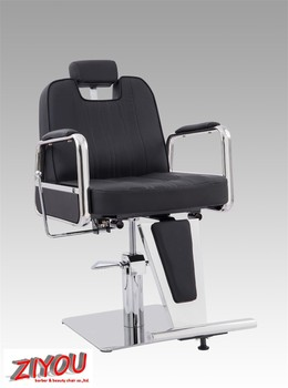 The modern styling chair hair salon chairs for sale buy for Modern salon chairs for sale
