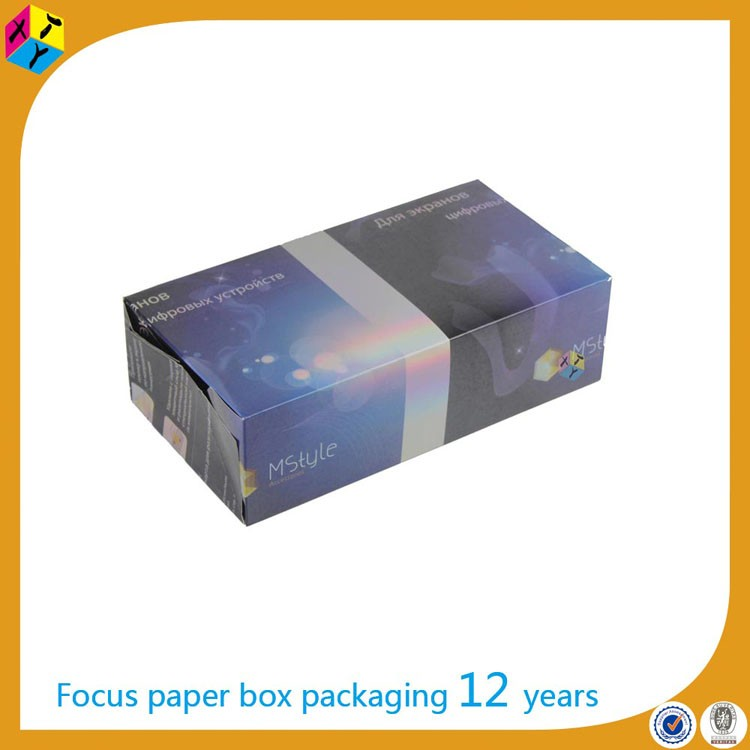 Business Cards Box Packaging, Business Cards Box Packaging Suppliers ...