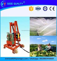 Manufacture directly supply water well drilling rig drilling machine for sale