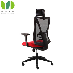 Easy home enjoy mesh office chair