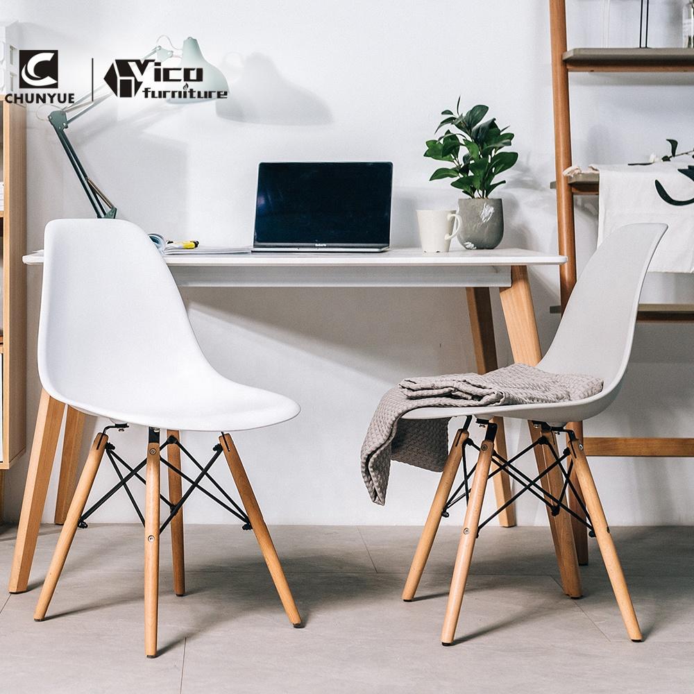 wooden legs white modern scandinavia nordic ds eme charles eiffe plastic dining chairs