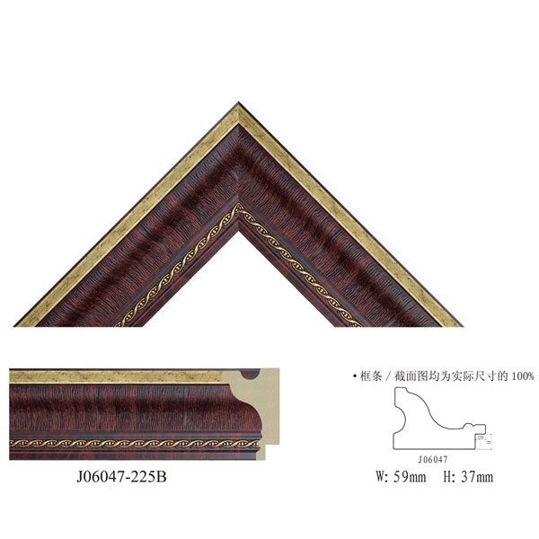 picture frame moulding suppliers sydney width photo manufacturers mouldings wholesale australia