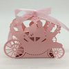 2016 New Design Pink Pumpkin carriage Laser Cut paper wedding candy box chocolate favour box baby shower gift box