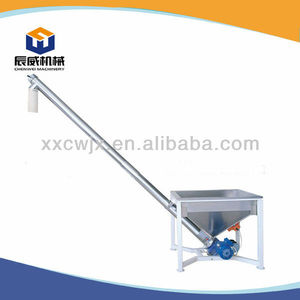 good performance Concrete Batching Plant Parts Small Screw Conveyor