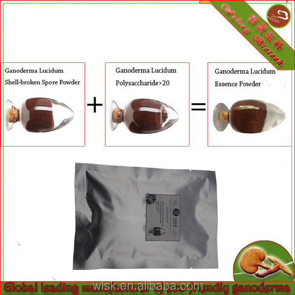 ganoderma lucidum essence powder/50% Gano Extract Powder+50% Gano Shell-broken Spore Powder
