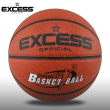 High-quality Wholesale Offical Size 7 PVC Laminated Basketball