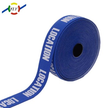 Custom Nylon Murdock 1 cm Jacquard Logo Soft Elastic Webbing Manufacturer in China