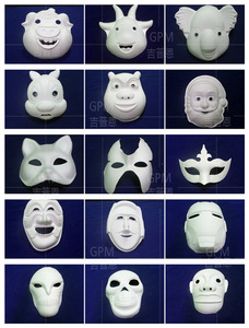 Paper Mache Animal Masks, Paper Mache Animal Masks Suppliers