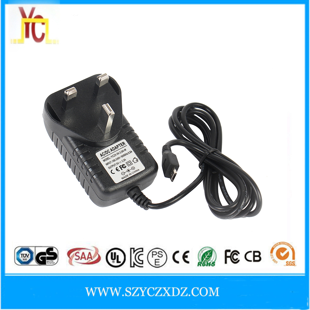 AC/DC power adapter UK 5V 2.5A charger use for LED Lighting lcd tv screen