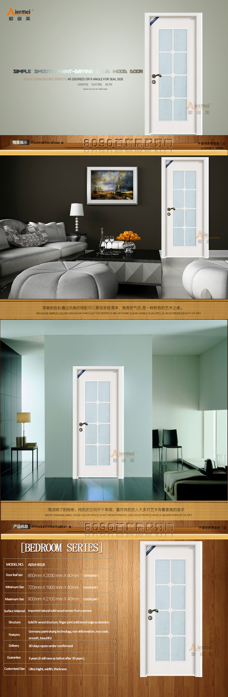 Bathroom Door Design Philippines Stained Glass Insert Wood Interior Door Buy Glass Insert Wood