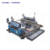 JFDR-04 made in China machine Glass double polishing machine and glass edging machinery factory with CE
