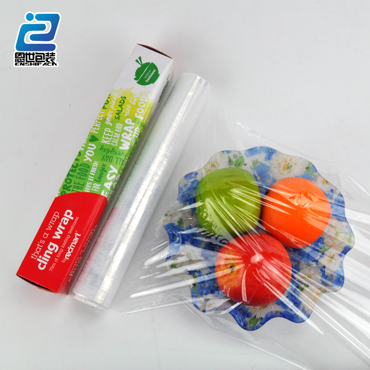 2017 PE static protective cling film for food