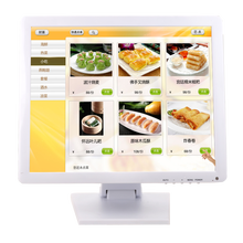 17 inch LCD Touch Monitor Touch Screen