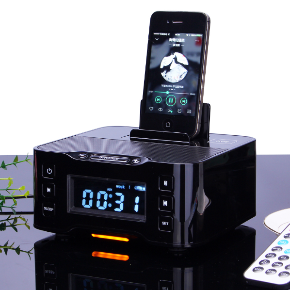 Wholesaler: Iphone Docking Station With Speakers, Iphone Docking Station With Speakers Wholesale ...