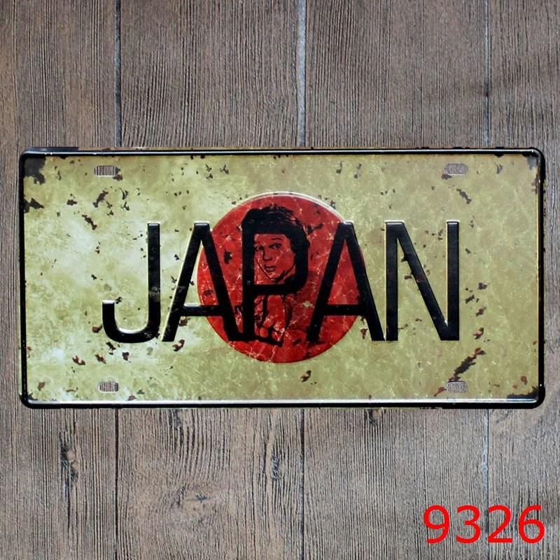 achetez en gros japon plaque d 39 immatriculation en ligne des grossistes japon plaque d. Black Bedroom Furniture Sets. Home Design Ideas