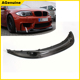 Custom 3D front end bumper lip diffuser real carbon fiber front lip spoiler for BMW 1 series E82 E88 1M bumper