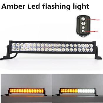 Led mbar luz intermitenteled light bar 12 v20 pulgadas doble led mbar luz intermitente led light bar 12 v 20 pulgadas doble barra de aloadofball Gallery