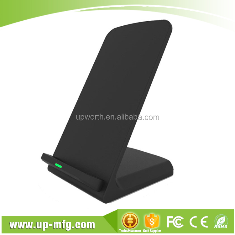 High quality corporate gift fast speed mobile phone lamp qi wireless charger