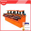 SBM high efficiency coal flotation separator with ISO approved