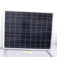 High Quality pv module 80w poly solar panel