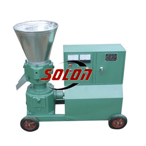 High quality wood pellets machine / mini pellet mill price