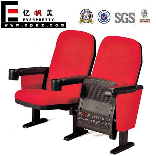 Modern Folding Plastic Theater Furniture Chairs With Drink Holders