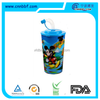 New projects 3D lenticular cup with straw for children