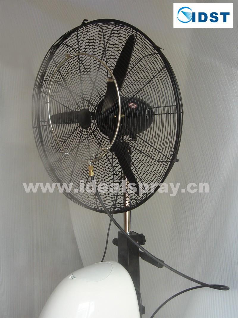 Misting Fans System : High pressure misting fan ring buy fog