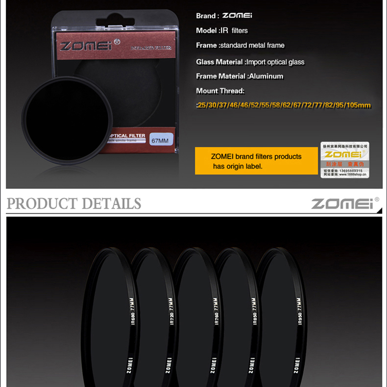 Zomei 55mm 950nm x-ray inframerah infra merah ir Filter untuk kamera digital