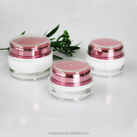 5g cosmetic sample containers cream empty plastic jars