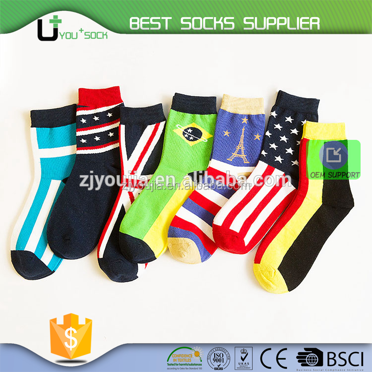 U+ A -2765 days of the week socks