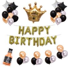 """Happy Birthday"" Brief Ballon set Chroom Metalen Latex Ballon met Decoratie Kroon Champagne Viert Verjaardag Party"