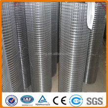 BRC welded wire mesh roll/BRC mesh size