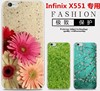 cell phone case for infinix note 2 x600 tecno