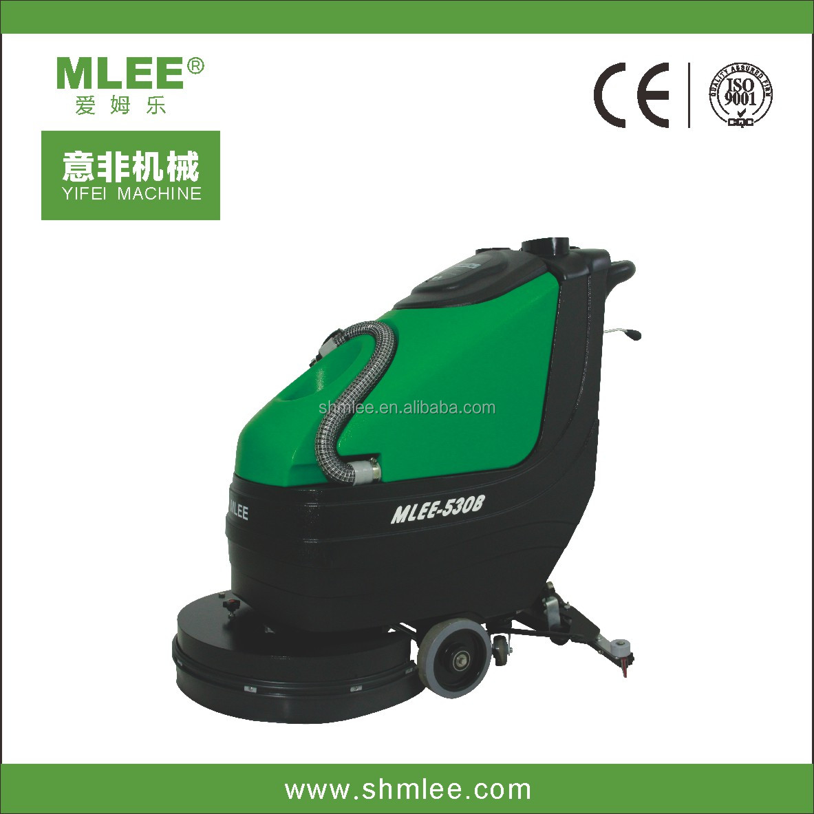 MLEE530B for hospital cleaning broom
