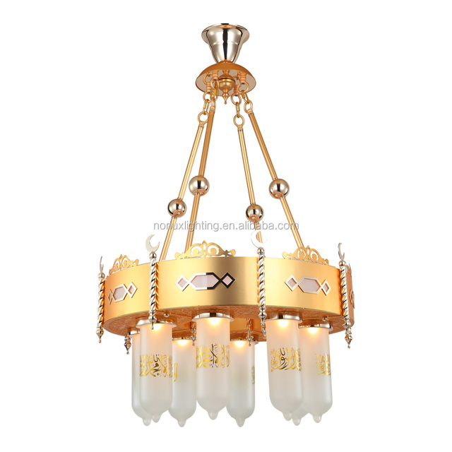 Buy cheap china gold plated chandelier products find china gold muslim decoration cheap gold plated mosque chandelier aloadofball Choice Image