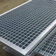 Customized galvanized welded steel grill/grates floor storm drainage trench cover factory