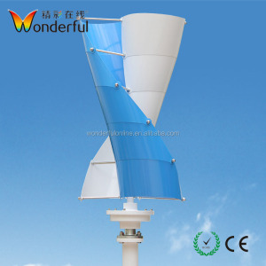 12v 24v 400W small home use 300W AC prices permanent maglev vertical helix wind turbine generator from china